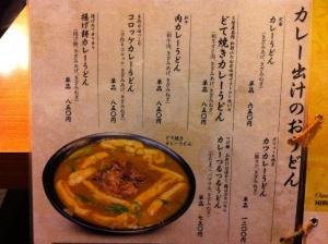 Miyoshiya_000_org.jpg