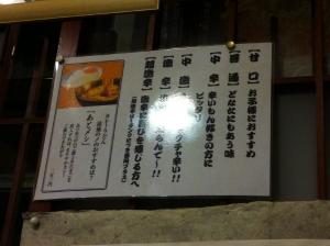Miyoshiya_001_org.jpg
