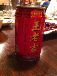 PanyuZakkoku_012_org.jpg