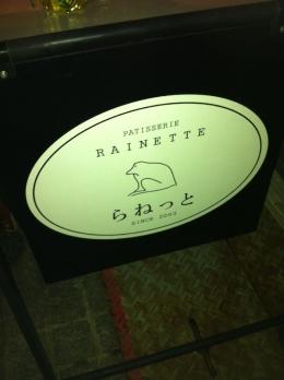Rainette_005_org.jpg