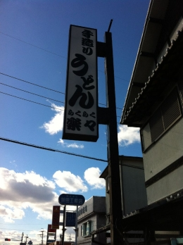 Rakuraku_000_org.jpg