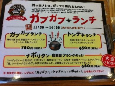 SaruBacon_001_org.jpg