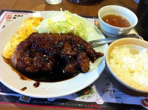 SaruBacon_003_org.jpg