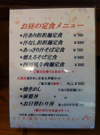 ShisenSouke_001_org.jpg