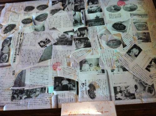 ShisenSouke_006_org.jpg