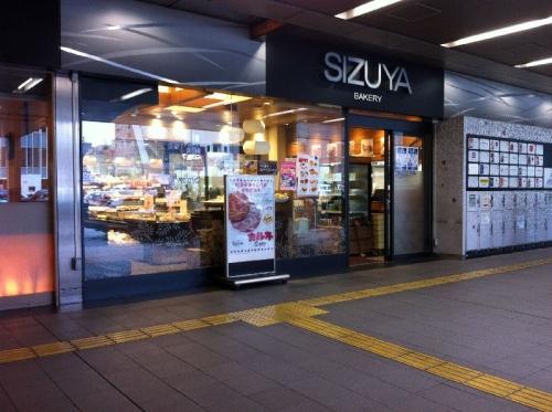 Sizuya_000_org.jpg