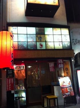 TorikawaKeihan_013_org.jpg