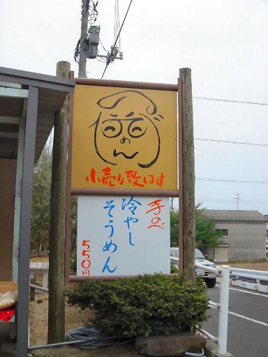 小豆島4.jpg