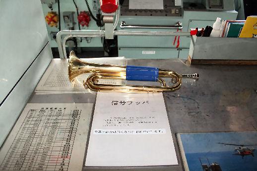 自衛艦ネタ5.jpg