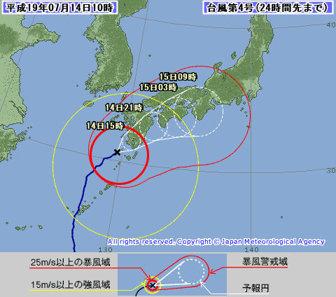 台風714.jpg
