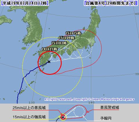 台風71452.jpg