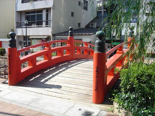はりまや橋3.jpg