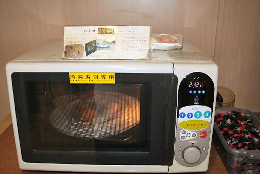 冷凍寿司3.jpg