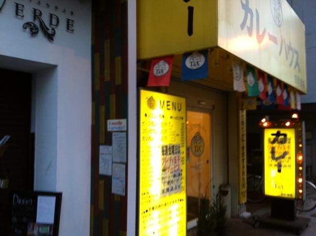 カレーハウスT&A京町堀店