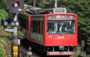 2010 Hakone 02