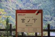 2010 Hakone 01