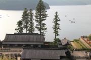 2010 Hakone 39