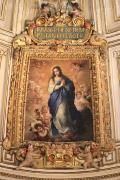 17 20100924-2290 Catedral de Sevilla