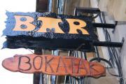 339 サンセバスチャン市街