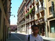008 Pamplona Hotel