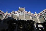 001 Mercado Central