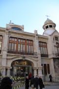 061 Mercado Central