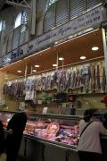 107 Mercado Central