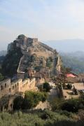 8090 Castillo de Jaacute;tiva
