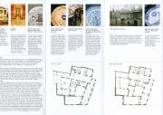 国立陶器博物館パンフ2