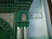 1692 Tanger