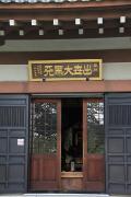 078 長谷寺