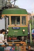 101 稲村ヶ崎