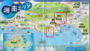 湘南マップ
