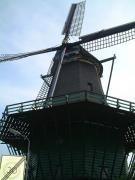0112 ザーンセ・スカンスの風車
