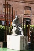 112 Salamanca