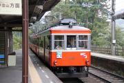 02 箱根登山鉄道