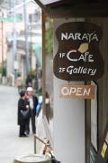 04 ならやカフェ
