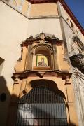 12500 Iglesia de San Felipe Neri