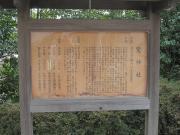 03 驚神社