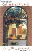 24551 Cordoba Casa Andaluri