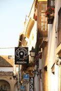 26260 Calle de Romero Barros