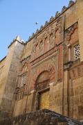 26890 Mezquita