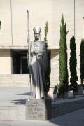 40126 Museu Episcopal