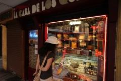 1382 Calle Plegarias