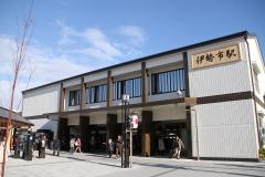 040 伊勢市駅