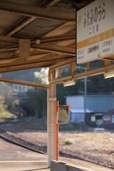 035 二見浦駅