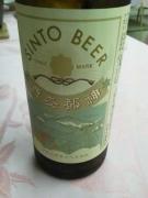伊勢ビール