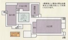 9001 賓日館2階