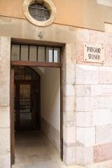 2140 Panteon Real Museo