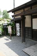nikkou hatago 2